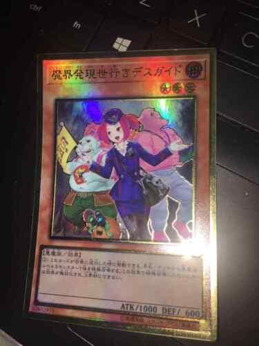 Japanese Yugioh Tour Guide from Underground RC03-JP005 B Gold Premium Alternate
