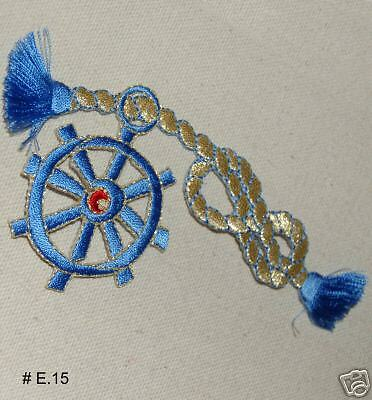 1PC~NAUTICAL ROPE SHIPS WHEEL~IRON ON APPLIQUE PATCH