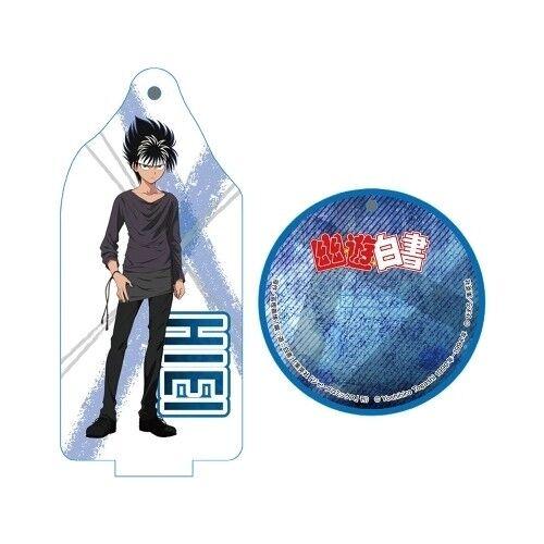 Yu Yu Hakusho Hiei Large Acrylic Stand Key Chain Anime Manga NEW