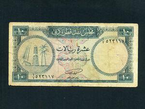 Qatar /& Dubai 10 Riyals  UNC Reproductions