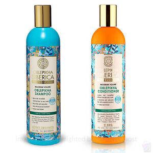 Natura Siberica Oblepikha Shampoo Conditioner For All Hair Types 400ml Each Ebay
