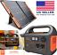 縮圖 1 - JACKERY 300W QUIET SOLAR POWER STATION KIT-EXPLORER 293Wh/SOLARSAGA 100 PANEL