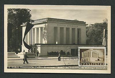 100% Wahr Bulgarien Mk 1950 Dimitrov Mausoleum Maximumkarte Carte Maximum Card Mc Cm C8946 HeißEr Verkauf 50-70% Rabatt