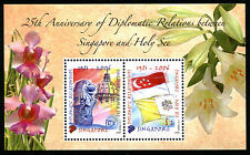 Singapore 2006 - Emissione congiunta con Vaticano - BF - MNH