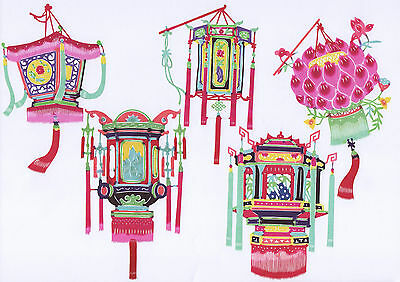 Chinese Paper Cuts Lantern Set 10 colorful small single pieces