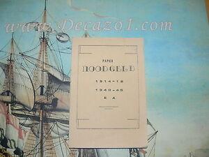 AMNU-Nederlands-Noodgeld-1914-1918-1940-1495-E-A