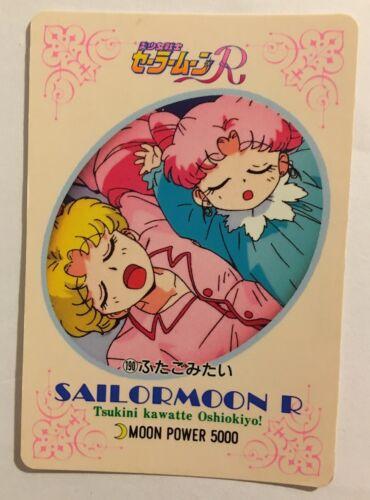 Sailor Moon PP Card 190