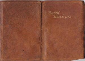 rabbi ben ezra