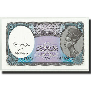 [#313872] Egypt, 5 Piastres, L.1940, KM:New, UNC(65-70) - France - Country: Egypt - France