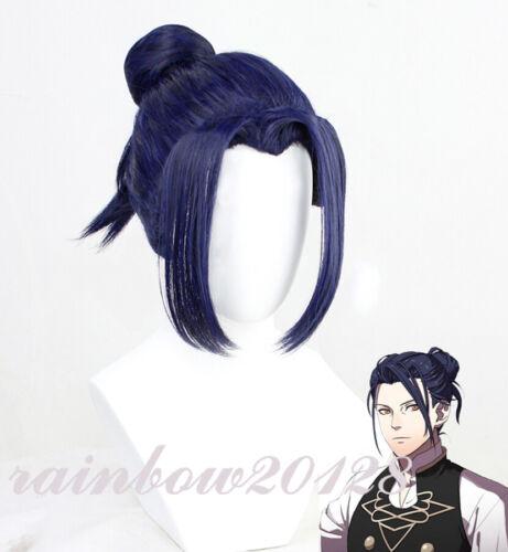 Fire Emblem Three Houses Felix Style Anime Cosplay Wig