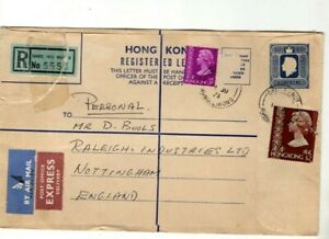 1973-HONG-KONG-REGISTERED-LETTER-COVER-FROM-COLLECTION-2B-32
