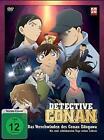 Detektiv Conan: Das Verschwinden des Conan Edogawa (2017)