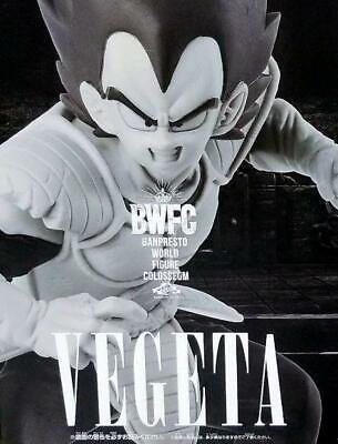 BWFC Dragon Ball Z Banpresto World Figure Colosseum Type B Piccolo
