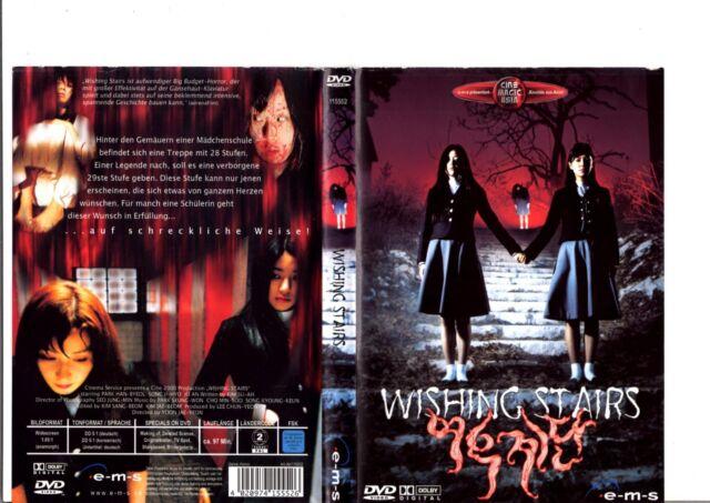 Wishing Stairs (2011) DVD 22008