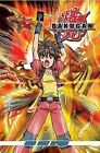Bakugan Battle Brawlers, Volume 4: Dan and Drago (Paperback / softback, 2009)