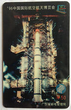 China Used Phone Reload Cards - '96 中国国际航空航天博览会