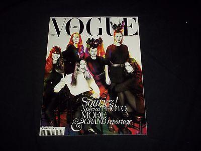 2005 NOVEMBER VOGUE PARIS MAGAZINE - NATASHA POLY - FASHION COVER - F 3006