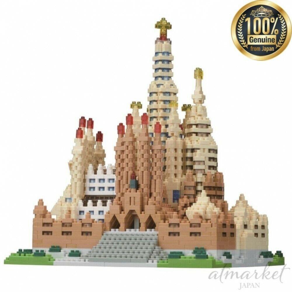 Nano Bloque Nb-028 Sagrada Familia de Luxe Edition Jouet Véritable Japon Nouveau
