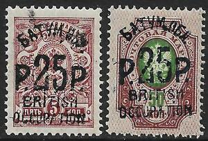 Batum stamps 1920 SG 29+33 MLH VF SCARCE stamp