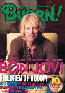BURRN-Magazine-Japan-No-10-2005-October-2005-Japanese-Language-NEW