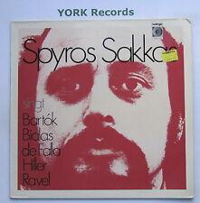 WER 60 083 - SPYROS SAKKAS - Singt BARTOK / BIALAS / DE FALLA - Ex Con LP Record