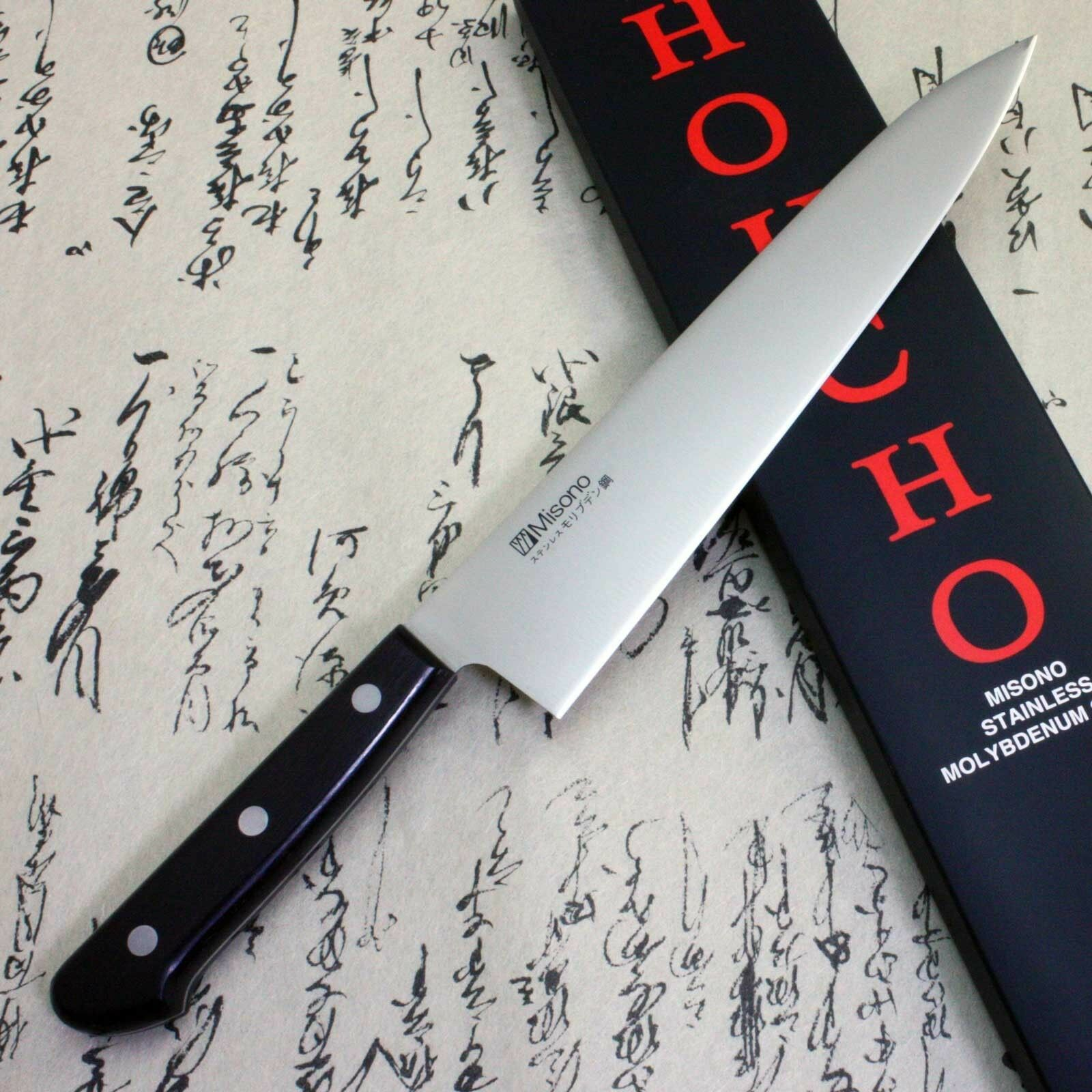 Misono Japanese Chef Kitchen Knife Stainless Molybdenum Gyuto 210mm F S  612