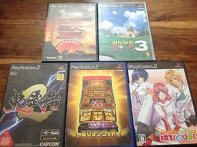 Japan Japanese Release PS2 Game Bundle Everybody's golf 3 Pachinko Company Cure