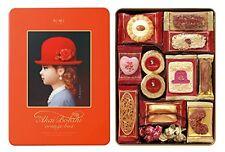 Tivoli, Akaibohshi, Akaiboushi, Orange Box, 12 Kinds of Cookie, 26 pc, For Gift