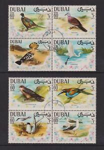 Dubai - 1968, Arabian Gulf Birds set - 2 x Blocks of 4 - F/U - SG 310/17
