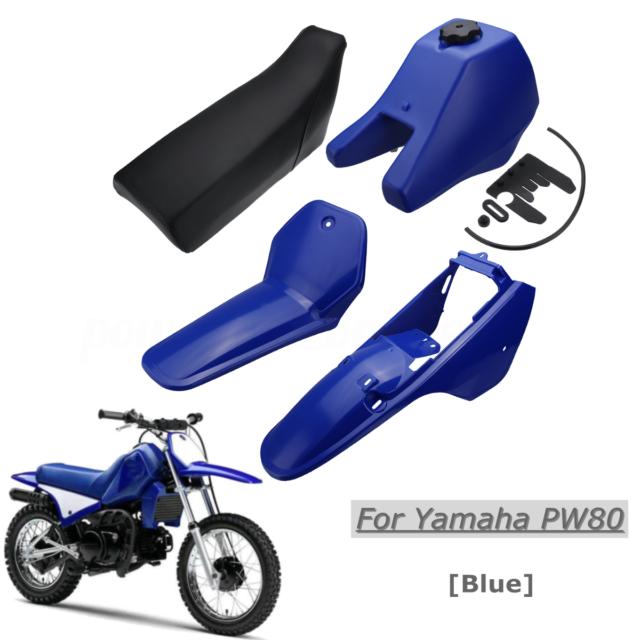 Plastic Fender Body Seat Gas Tank Fairing Kit Set Blue For Yamaha PEEWEE PW80