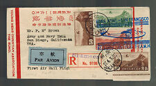 1937 Shameen China FFC First Flight Cover to San Francisco USA YMCA CNAC