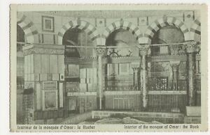 Palestine, Interior of The Mosque of Omar, The Rock Postcard, B215