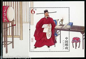 CHINA PRC 2015 BAO SOUVENIR SHEET MINT NH