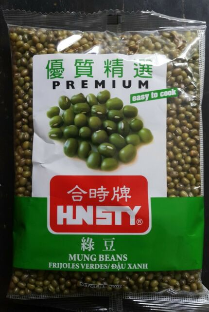 MUNG BEAN BEANS EASY TO COOK HUNSTY 12OZ PREMIUM for sale online | eBay