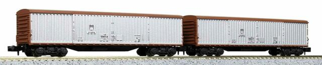 Kato 10-1211 JNR Freight Car Type WAKI 50000 2 Cars Set (N scale)