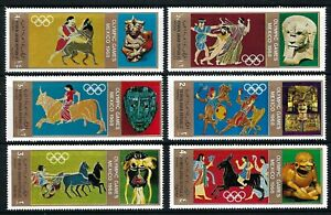 Yemen - 1968 6v MNH (Gold) Olympic Games Mexico '68 Archaeology Paintings Sport