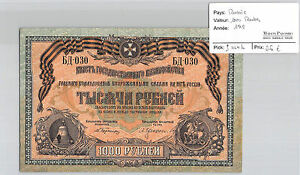 Russia South 1000 Rouble 1919 N° 030 Pick S 424/B