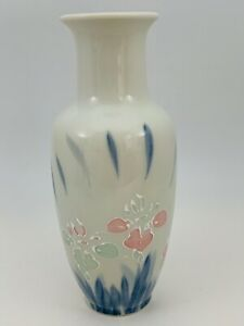 Vintage Japanese Floral Hand Painted Vase Japan 8""