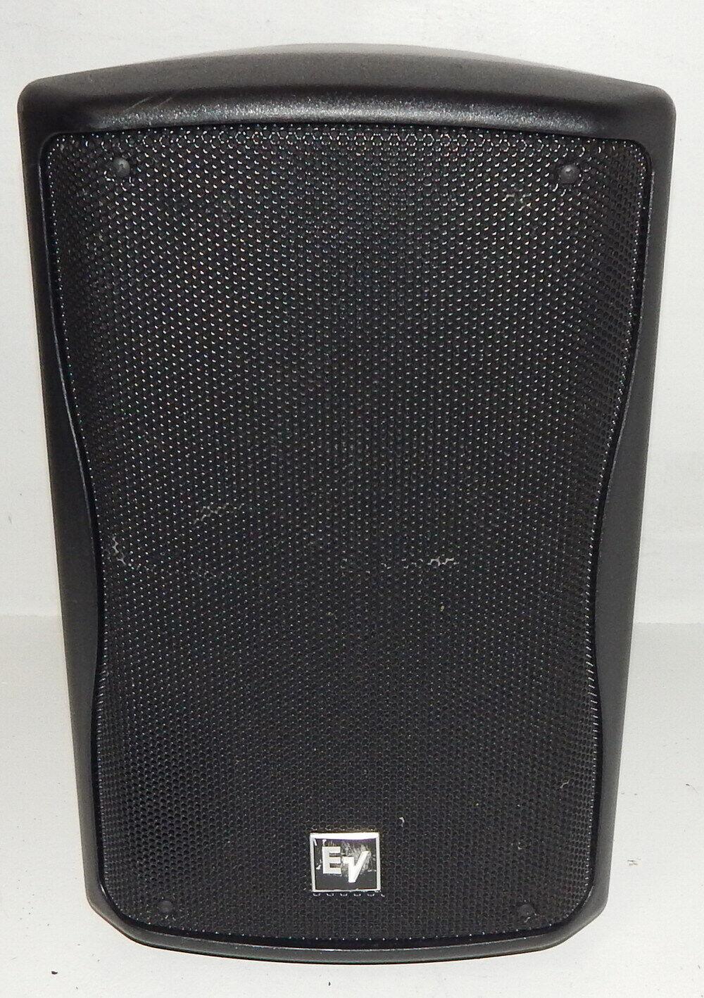 Electro-Voice 8  2 way speaker