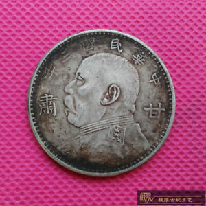 100-silver-coin-3Years-of-GanSU-Province-Yuan-Shih-kai-1YUAN-China-Coin