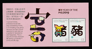 Christmas Island 2019 : Lunar New Year, Year of the Pig 2019. Minisheet. MNH