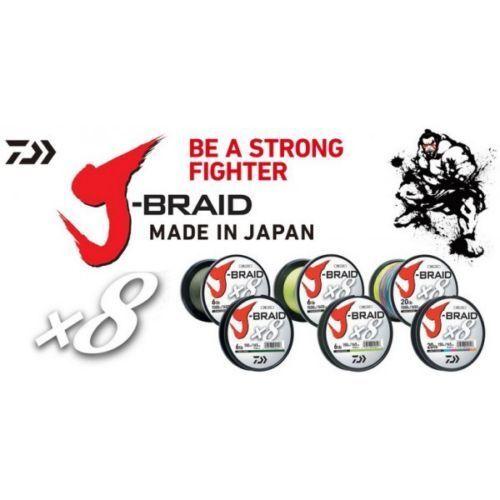 Daiwa J-Braid Dark Green 300m SPOOLS  58LB