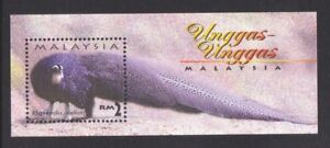 MALAYSIA-2000-BIRDS-OF-MALAYSIA-CRESTED-ARGUS-SOUVENIR-SHEET-OF-1-STAMP-MINT