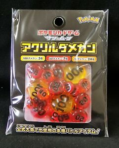 Pokemon Card Sun and Moon Official Acrylic Damage Counters Set Pack Japanese