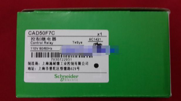1pcs New Schneider contactor relay CAD50F7C 110VAC free shipping