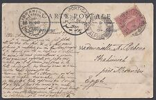 EGYPT FRANCE 1906 INBOUND POST CARD TO IBRAMIMEH ALEXANDRIA VIA PORT SAID NEAT C