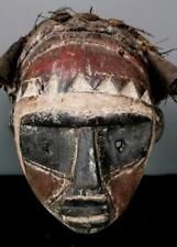 Old Tribal Tsogo Mask   --  Gabon