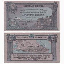 RUSSIA - 1000 Rubles - P.ref: S-596, Vladikavkaz Railroad Company; scarce - UNC.