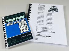 Belarus 550 552 560 562 Service Repair Manual Parts Catalog Shop Set
