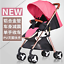 8pcs-Light-Weight-Travel-Baby-Stroller-Gifts-Portable-Can-Sit-And-Lying-Folding thumbnail 8